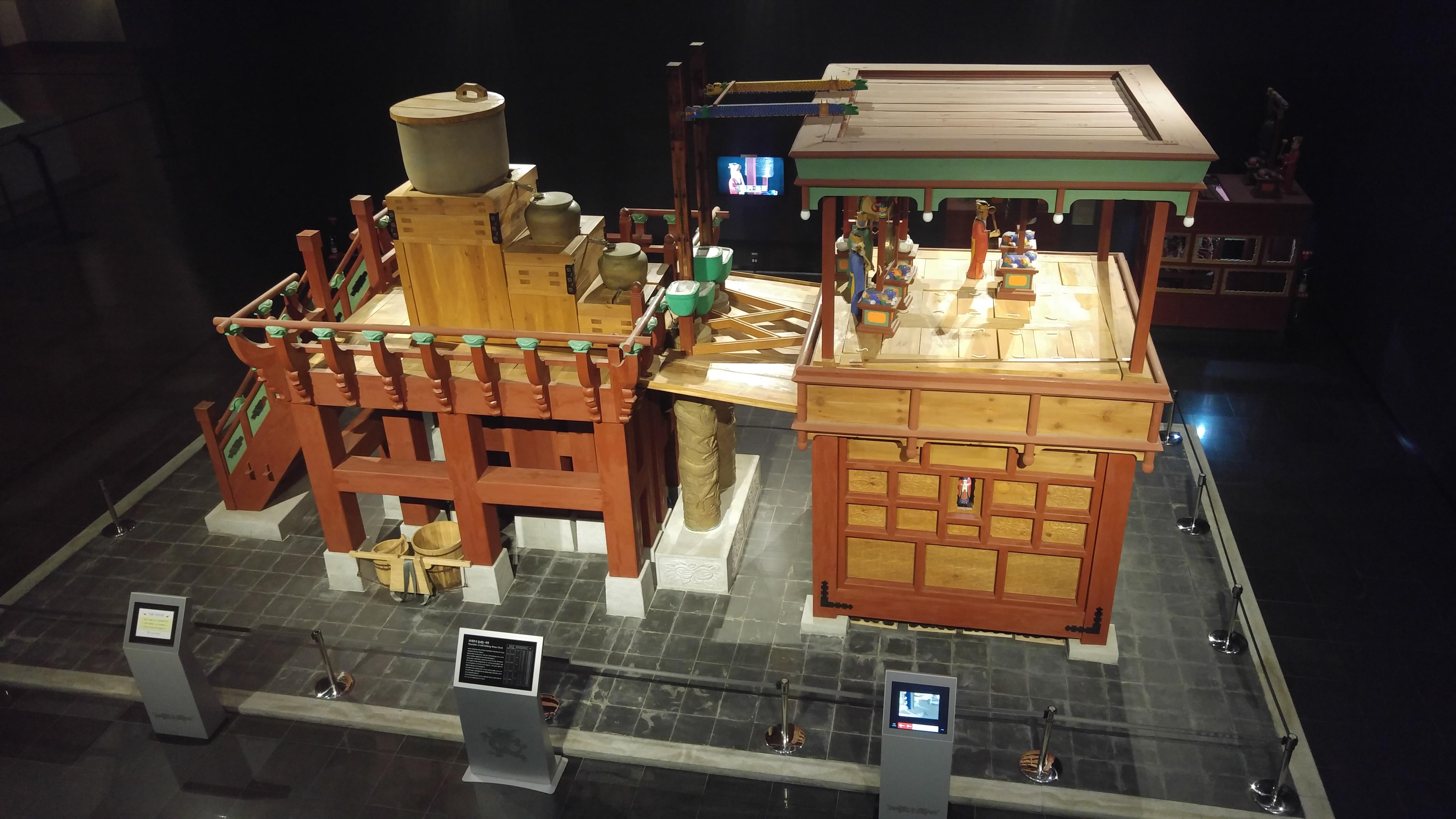 Joseon's Water Clock, National Palace Museum