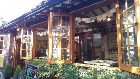 Wudky's Seoul Trip - Bukchon Hanok Village Teahouse