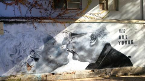 Insa-dong street art
